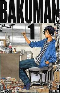 230px-Bakuman_Vol_1_Cover