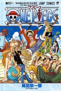 230px-One_Piece,_Volume_61_Cover_(Japanese)