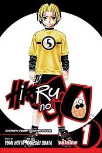 Hikaru_no_Go