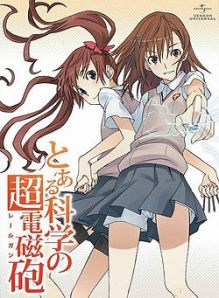 250px-Toaru_Kagaku_no_Railgun_Vol_1_LE_DVD