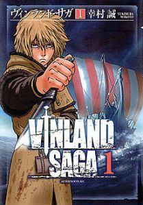 230px-Vinland_Saga_volume_01_cover