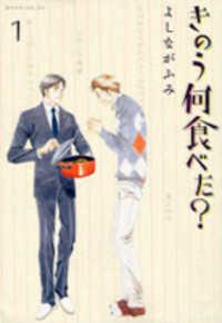 Share your adult na kaihatsushitsu understood