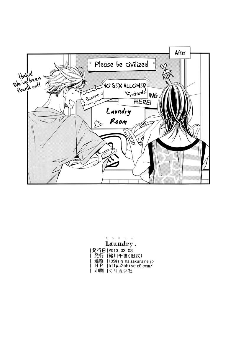 laundry-221248.jpg