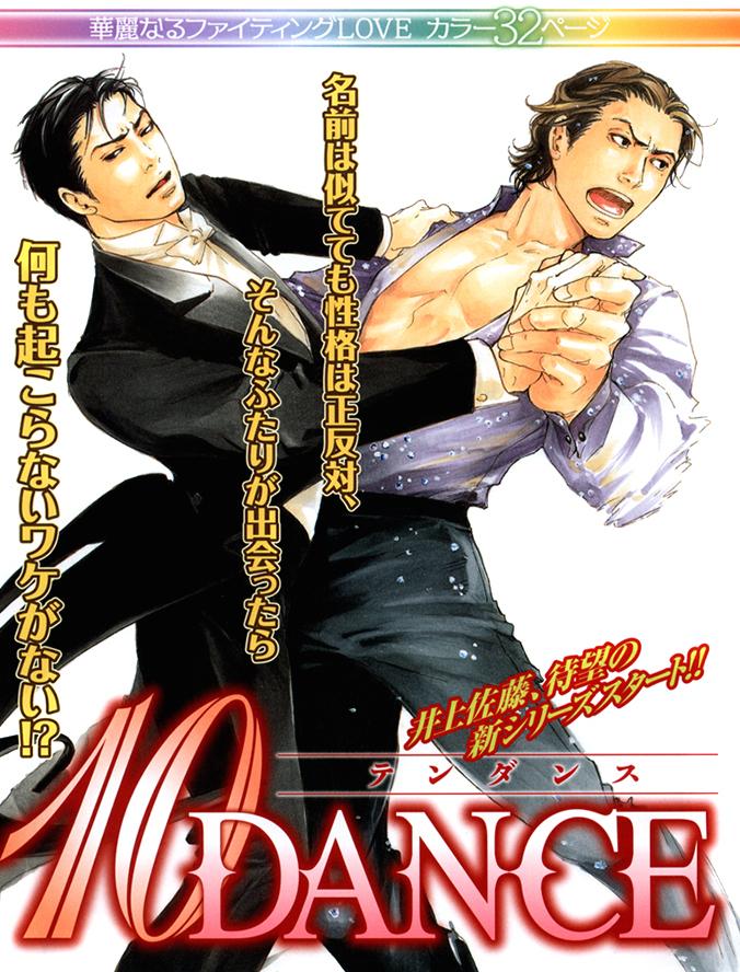 10-dance-1261825