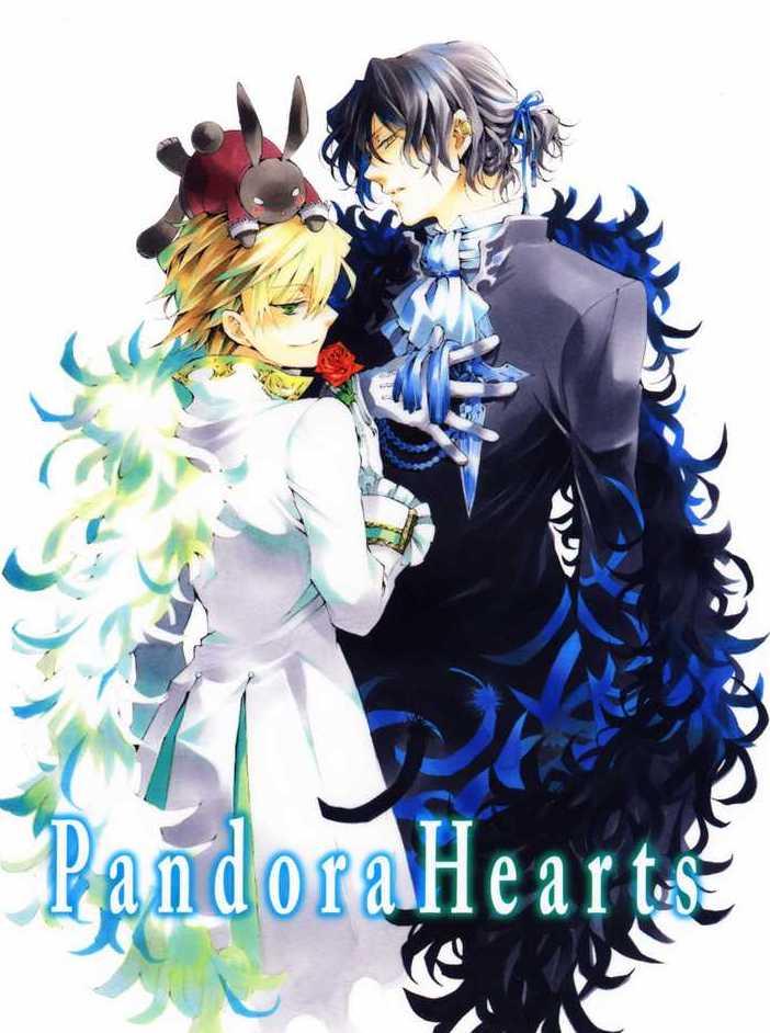 rthe_black_abyss_pandora_hearts_vol9_ch37_00.jpg