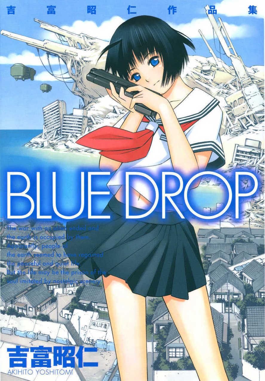 blue_drop000a.jpg