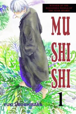 Mushishi_Volume_1_(English)