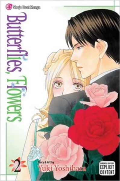 9781421532042_manga-Butterflies,-Flowers-Graphic-Novel-2.jpg