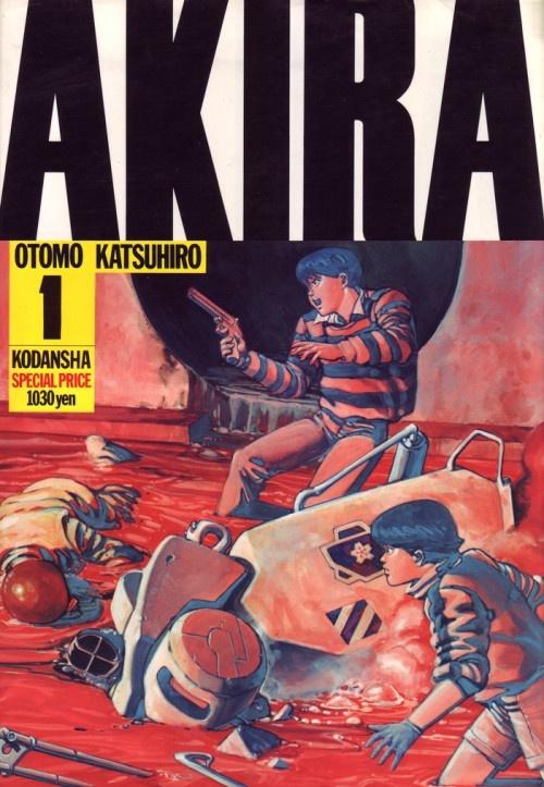 akira-manga-tome-1_hd